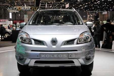 Renault создала свой первый внедорожник