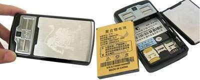 Телефон LionKing800: год работы без подзарядки