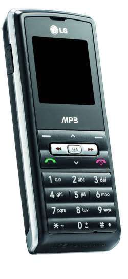 LG представила недорогие функциональные модели телефонов - KP105 и KP110