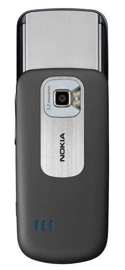 Nokia анонсировала три новых сотовых телефона