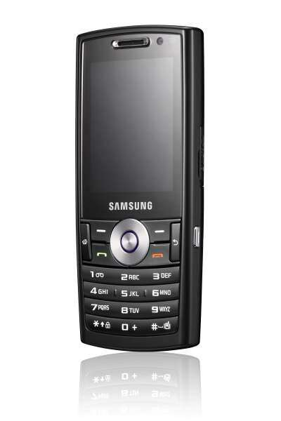 Samsung i200: самый тонкий смартфон