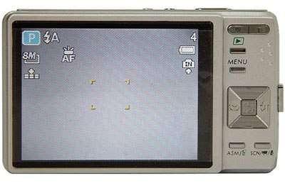 RoverShot VS-8331Z: фотокамера для повседневной жизни