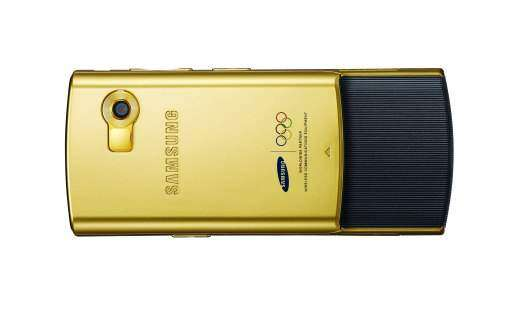 Samsung Duos D780 Gold