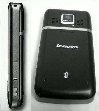Lenovo P990