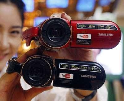 Samsung VM-MX25E