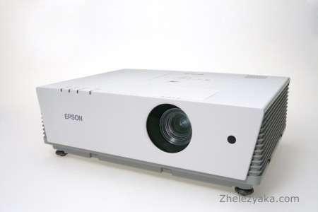 Проектор Epson EMP-6110: з захистом від пилу