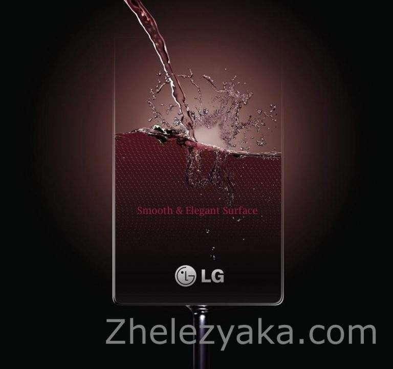 LG XD1 Combo: зовнішні накопичувачі з підтримкою eSATA
